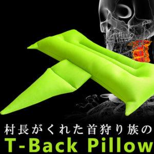 japan,japanese,ebay,online,products,rakuten,items,home,goods,weird,trend