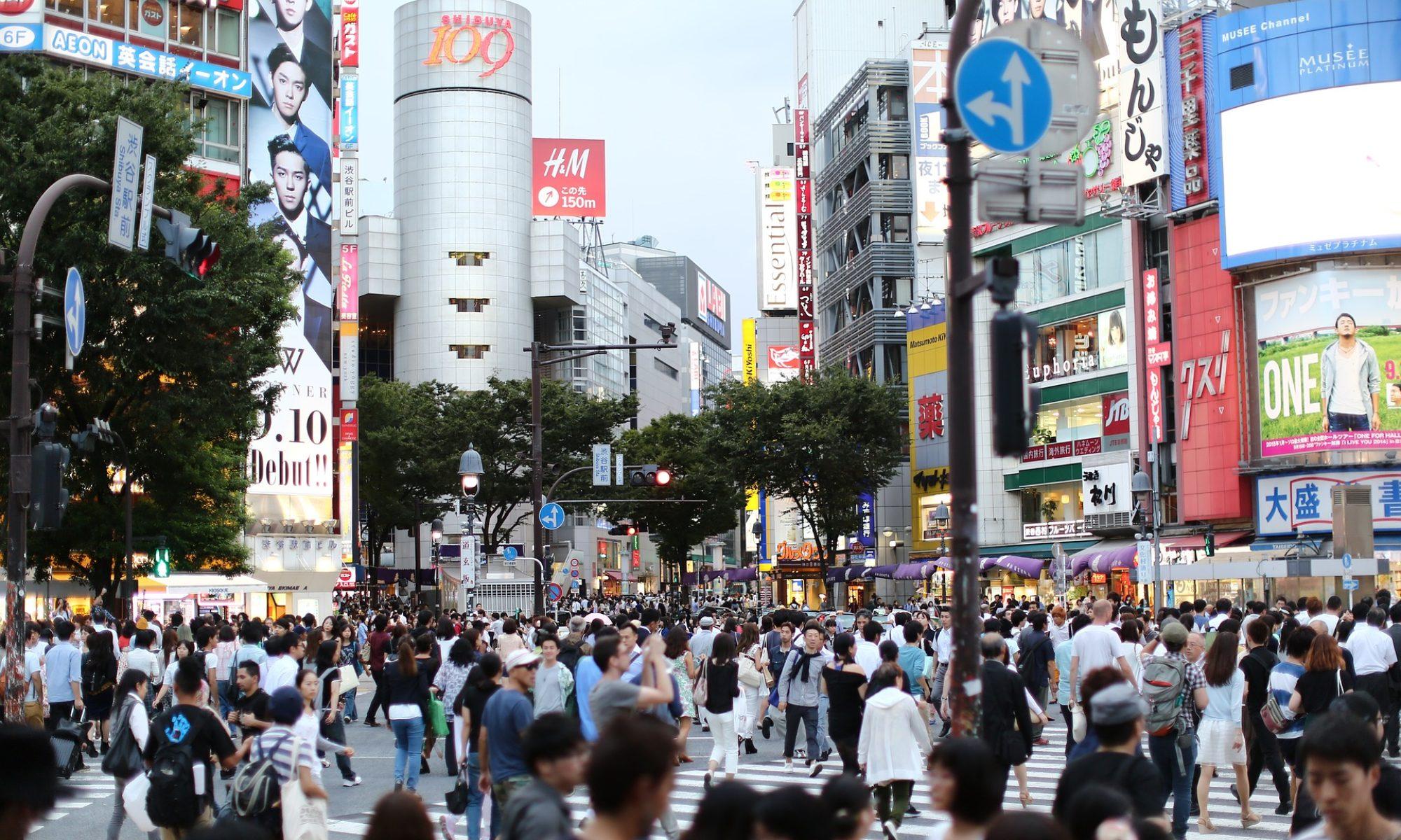 Brand New Japan